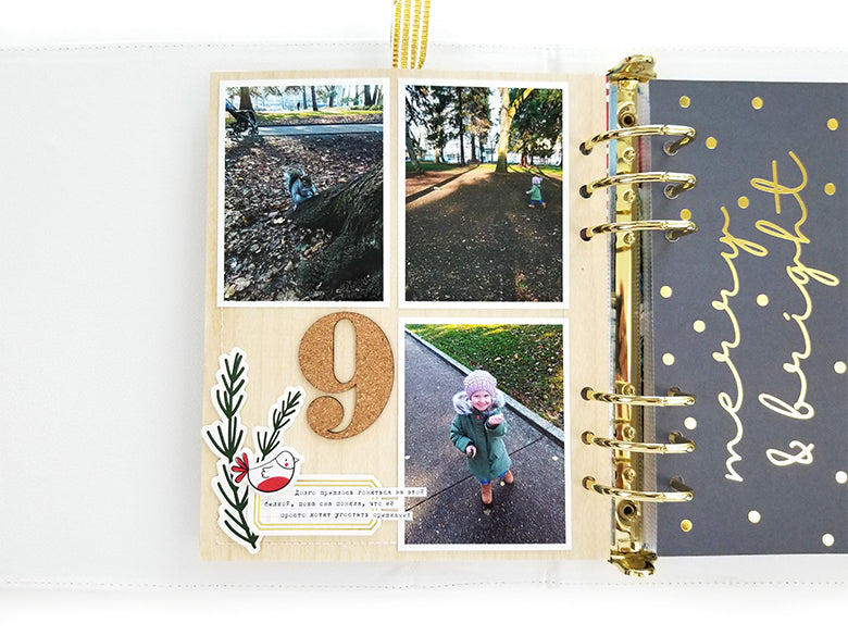 December Pages by Tina Stepanova for Felicity Jane