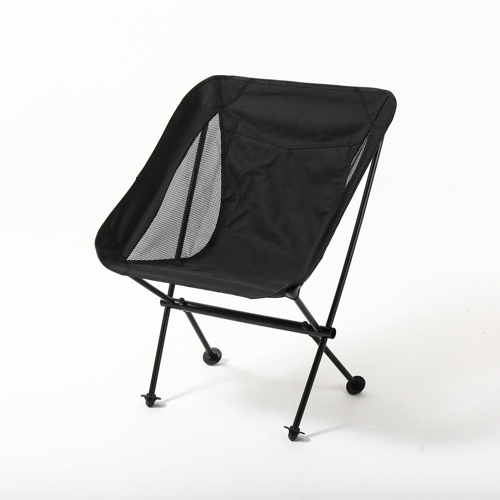 Folding Moon Chair YL05 Japan Limited