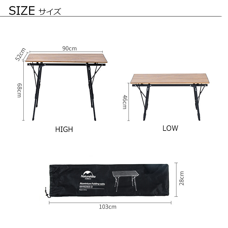 Outdoor Telescopic Folding Table