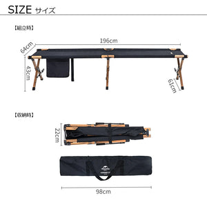 Folding Camp Bed XJC03