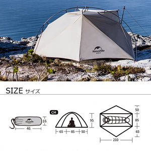 VIK Ultralight Single Tent