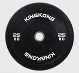 Olympic Bumper Plates 150KG Package (Pre-Order)