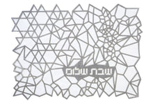 Load image into Gallery viewer, Challah Cover Geometric