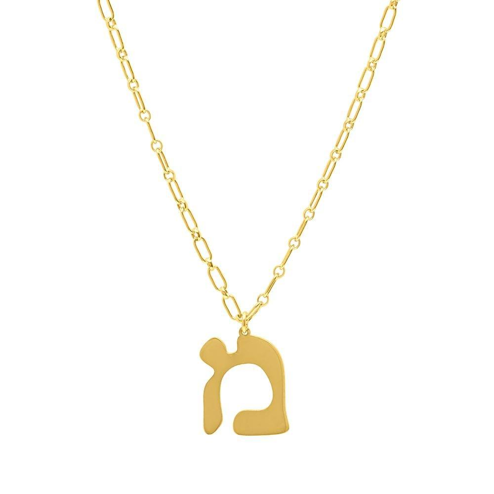 Hebrew Letter Paperclip Chain Necklace