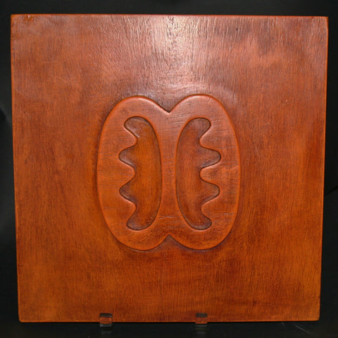 African Adinkra Symbol of Peace & Friendship - Carved Wood Wall Plaque