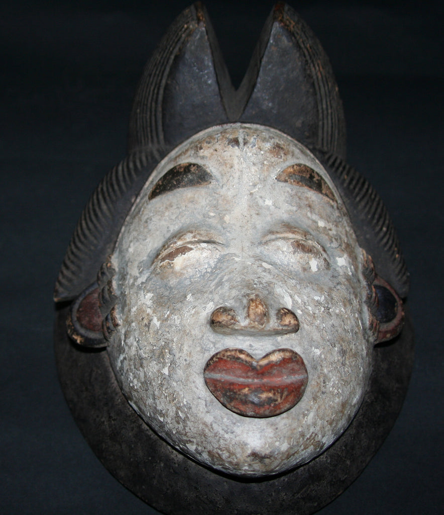 African Punu Ancestral Mask Gabon 2 - Cultures International From Africa To Your Home