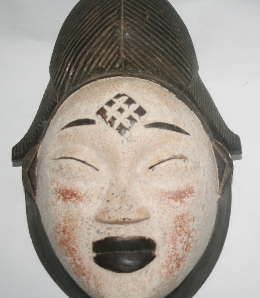 African Punu Ancestral Mask Gabon - Cultures International From Africa To Your Home