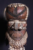 African Kuba Mboma Helmet Mask Vintage Congo DRC - Cultures International From Africa To Your Home