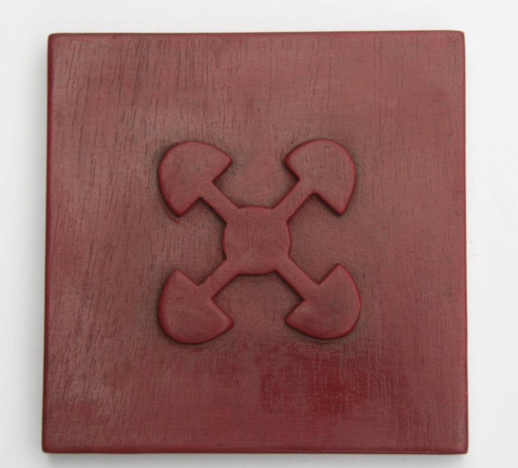 "Linked Hearts Adinkra Symbol AKOMO NTOSO  Understanding and Agreement Wood Carved Wall Art 8"" Ghana - Cultures International From Africa To Your Home"