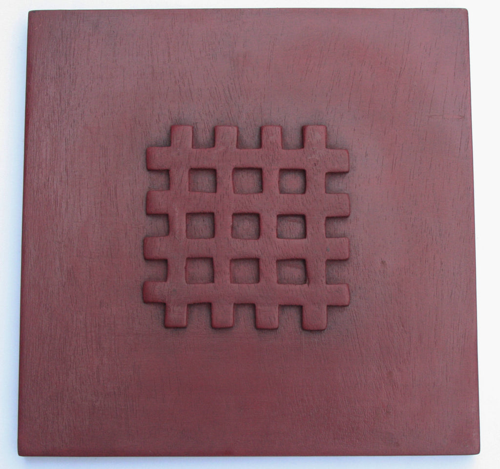 "Good Marriage Adinkra Symbol African Proverb KETE PA Good Bed- Wood Carved Wall Art  Color Burgundy 12"" Ghana"