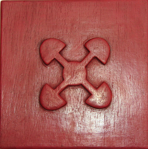 "African Adinkra Symbol AKOMO NTOSO Linked Hearts Wood Carved Wall Art  Red 12"" Ghana"
