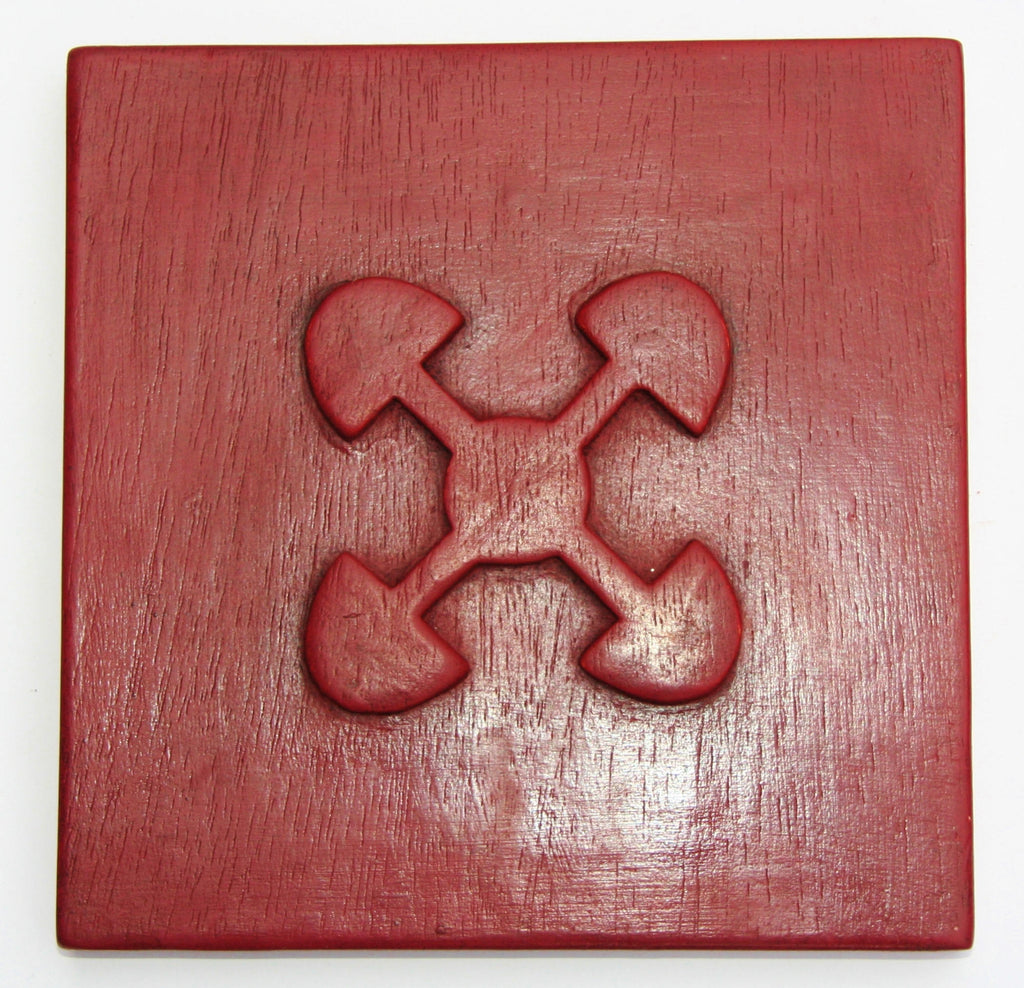 African adinkra symbol akomo ntoso linked hearts wood carved wall african adinkra symbol akomo ntoso linked hearts wood carved wall art small ghana biocorpaavc Image collections
