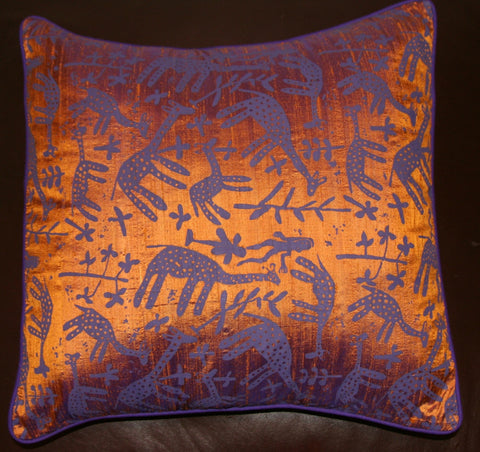Designer Brown Copper/Purple Handwoven Raw Silk Pillow African Giraffe