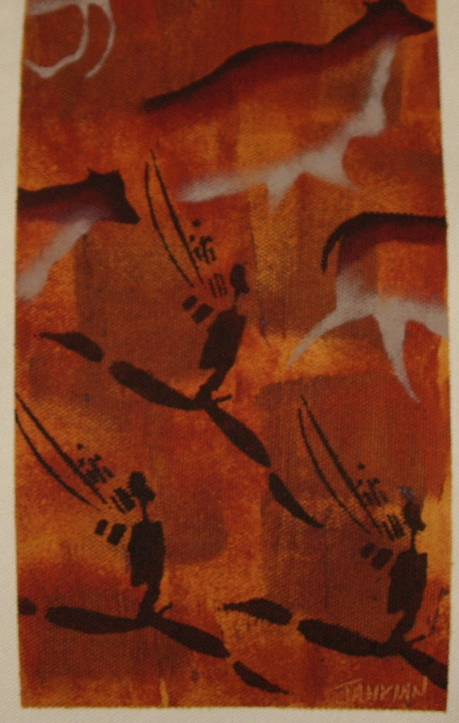 "African Cave Art Fabric Painting 9.5"" W X 29"" L - Cultures International From Africa To Your Home"