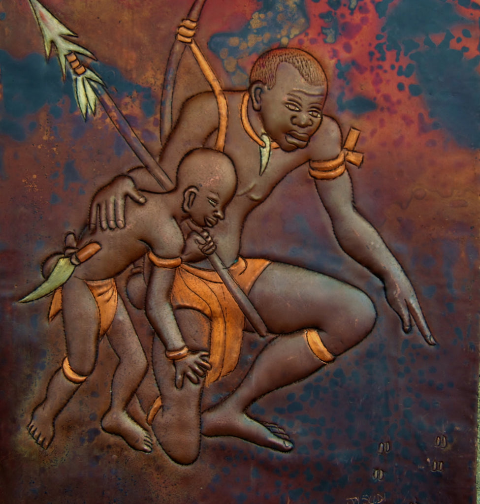 "Vintage African Copper Art  - African Father & Son Hunting -Congo DRC - 8"" X 12"""
