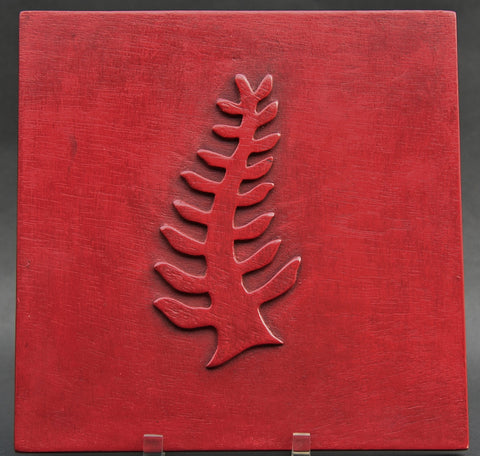 African Adinkra Symbol By God's Grace - Wood Carved Wall Plaque - culturesinternational