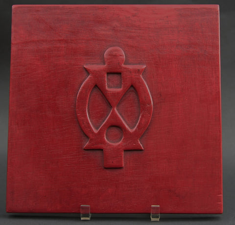 African Adinkra Symbol of Cooperation - Carved Wood Wall Plaque - culturesinternational