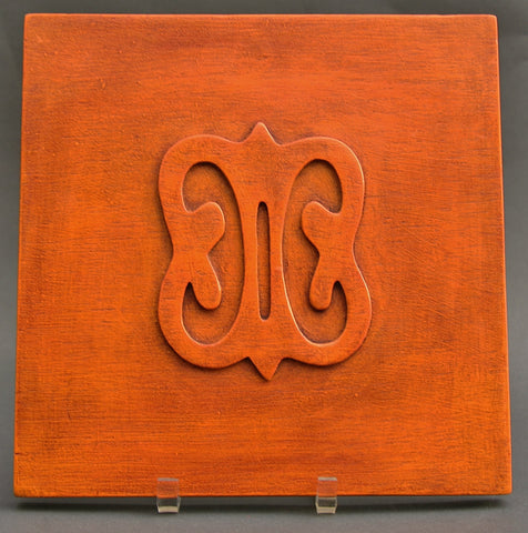 African Adinkra Symbol of Endurance - Carved Wood Wall Plaque - culturesinternational  - 1