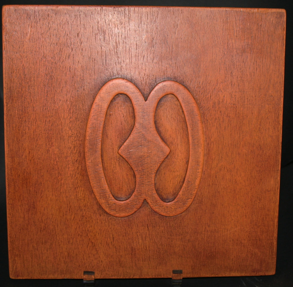 "God Is In The Heavens Adinkra Symbol of Hope African Proverb - Carved Wood Wall Plaque 8"" X 8"" Ghana - Cultures International From Africa To Your Home"