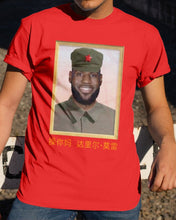 Load image into Gallery viewer, barstool sports lebron james china t shirt