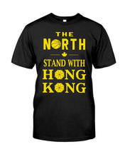 Load image into Gallery viewer, The North Stand With Hong Kong Shirt