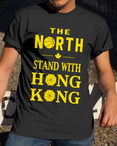 The North Stand With Hong Kong Shirt