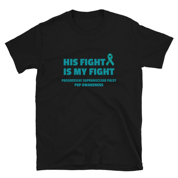 Progressive Supranuclear Palsy Awareness T-Shirt, His Fight is My Fight