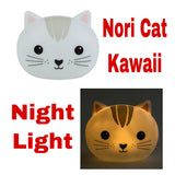 NORI CAT Kawaii Night Light