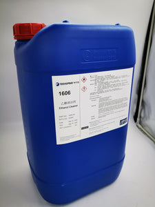 Techspray 75% Ethyl Alcohol (20L)