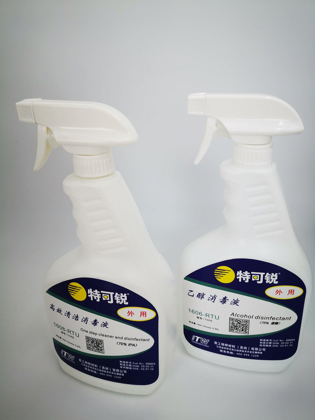 Disinfectant Solution - 75% Ethanol (0.95L)