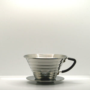 Kalita Brewer (Metal)
