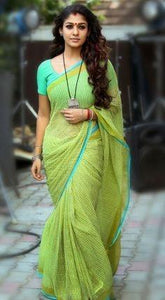 Light green beautiful stunning look best soft silk saree