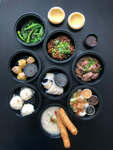 Load image into Gallery viewer, The Parlor Dim Sum Box #2
