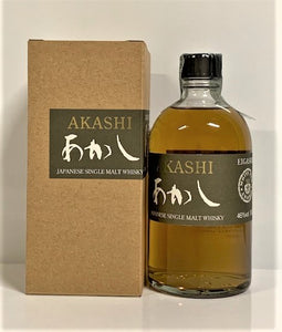 Whisky Single Malt 'Akashi'  - Akashi 50 Cl BOX