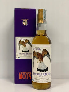 Rum Demerara Enmore Moon Import 1990 28 anni  - 0,70cl - Box