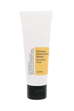 Load image into Gallery viewer, CosRx Ultimate Moisturizing Honey Overnight Mask