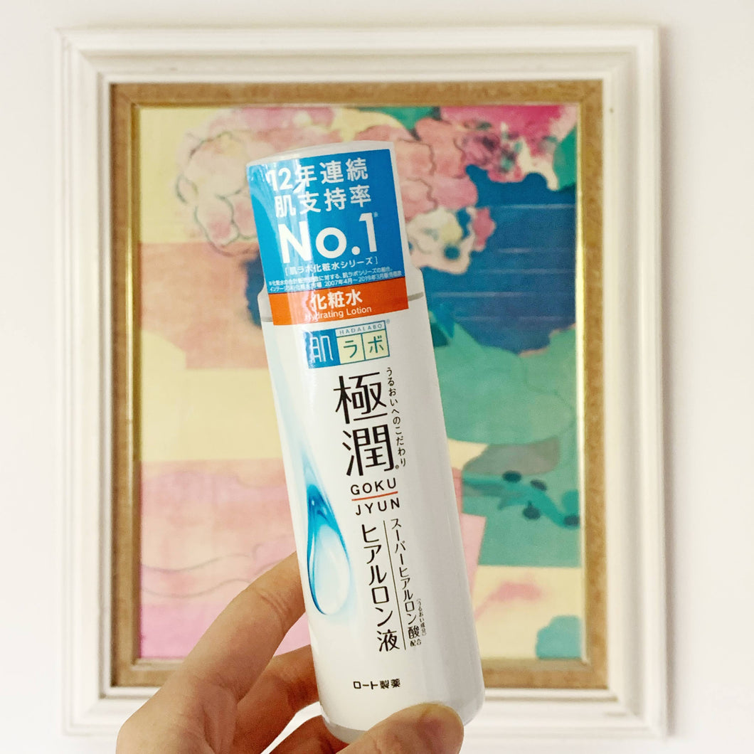 Hada Labo Moist Lotion