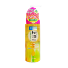 Load image into Gallery viewer, Hada Labo Oil Cleanser
