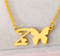 letter z necklace with butterfly pendant