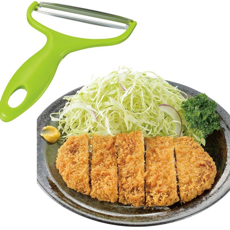 Kitchen Accessories Wide Mouth Cabbage Grater Peeler Fruit