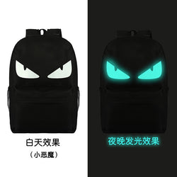 Noctilucent Canvas Chic Backpack Black School Bag - Oh Yours Fashion - 1