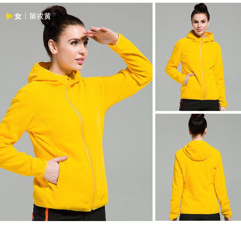 Outdoors Windproof Hooded Pure Color Cardigan Hoodie - Oh Yours Fashion - 7