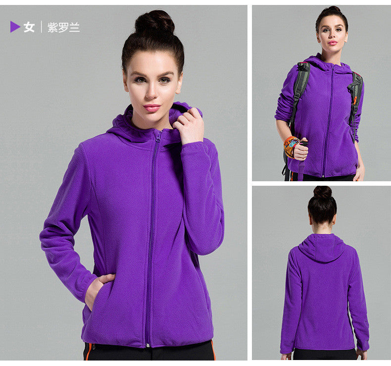 Outdoors Windproof Hooded Pure Color Cardigan Hoodie - Oh Yours Fashion - 1