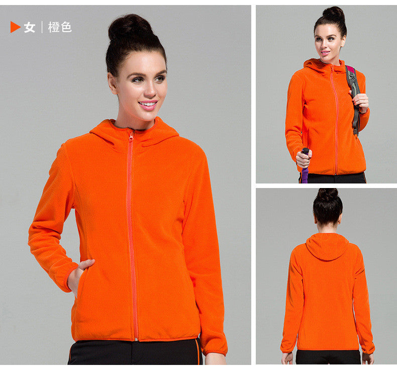 Outdoors Windproof Hooded Pure Color Cardigan Hoodie - Oh Yours Fashion - 8