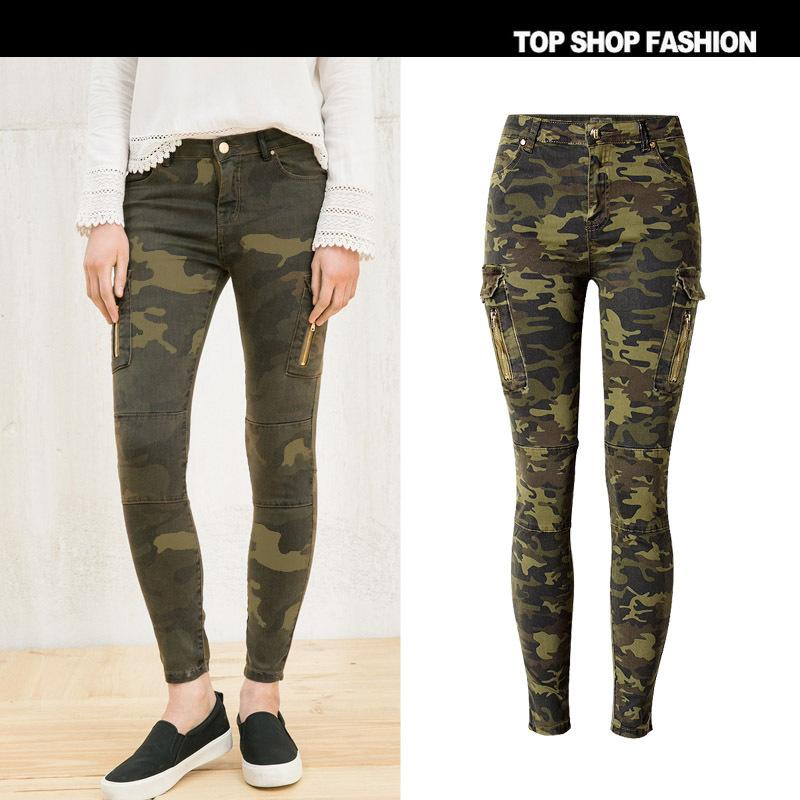 Camouflage Side Packets High Waist Print Long Skinny Pants
