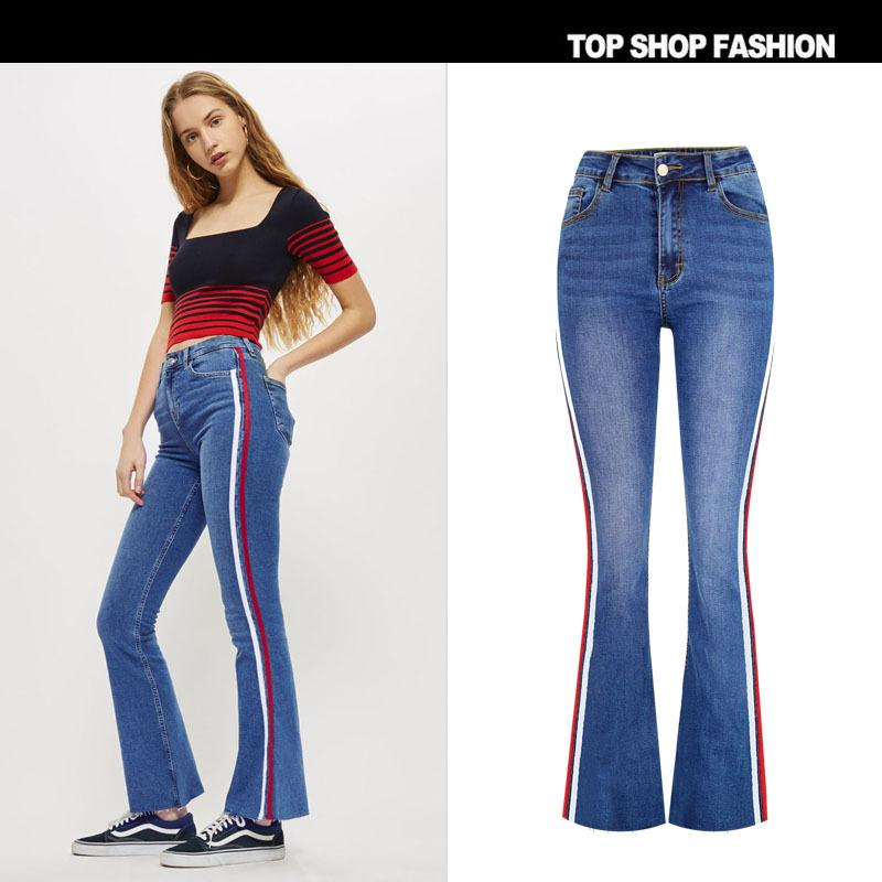 Packets High Waist Patchwork Slim Zipper Bell-bottomed Pants