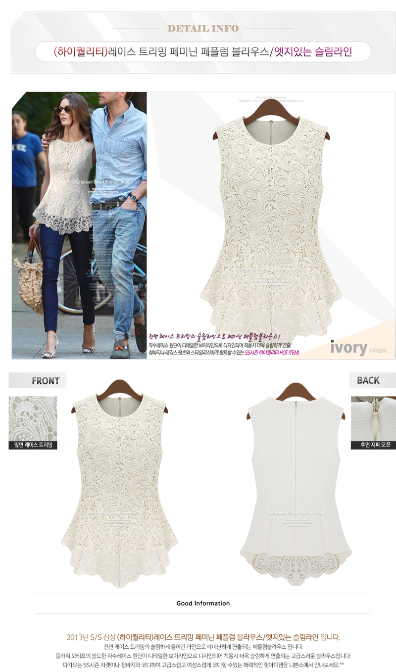 Slim Pure Color Tank Lace Blouse