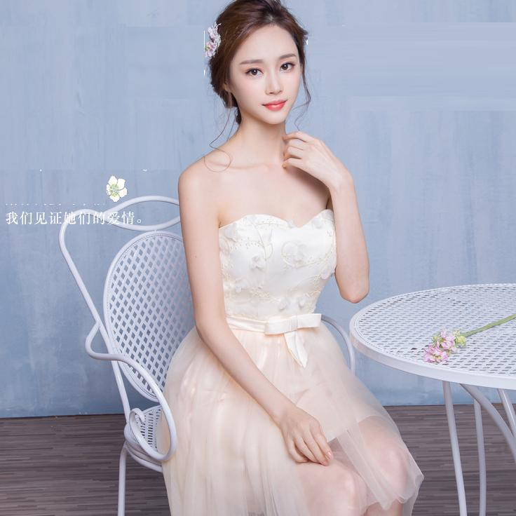 Strapless Flowers Empire Short Tulle Party Bridesmaid Dress