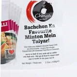 Ching's secret Paneer Chilli Masala 5 pouches