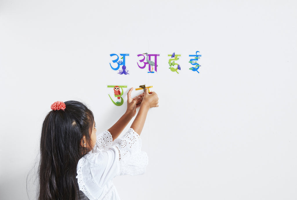 Heritage Wall Decals (Hindi) - The Heritage Supply Co.